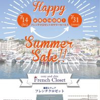 ☆★French Closet Summer SALE!!★☆