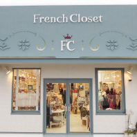 ***年末年始 French Closet営業時間のお知らせ***