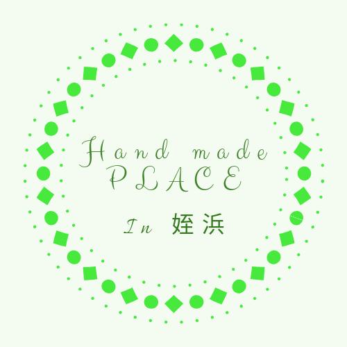 手作りマルシェ「Handmade PLACE in姪浜」4/10(土)開催!