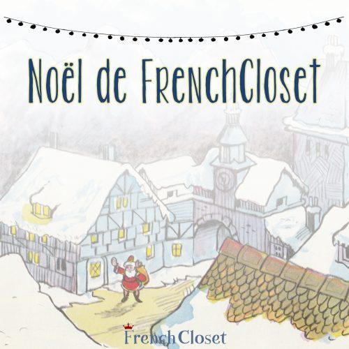 FrenchClosetのクリスマス