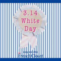 3月14日はホワイトデーです