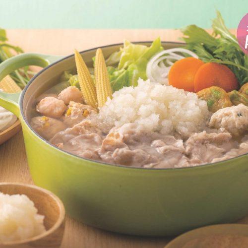 期間限定「おろし鍋スープ」新登場!