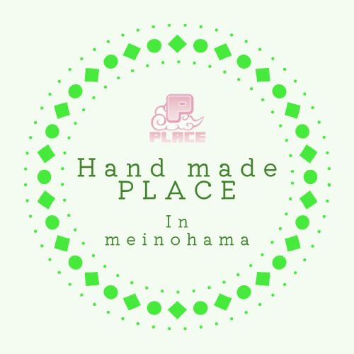 手作りマルシェ「Handmade PLACE in姪浜」7/17(土)18(日)開催!