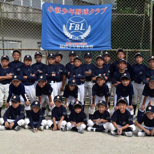 少年少女野球チームのご紹介【小笹少年野球クラブ】